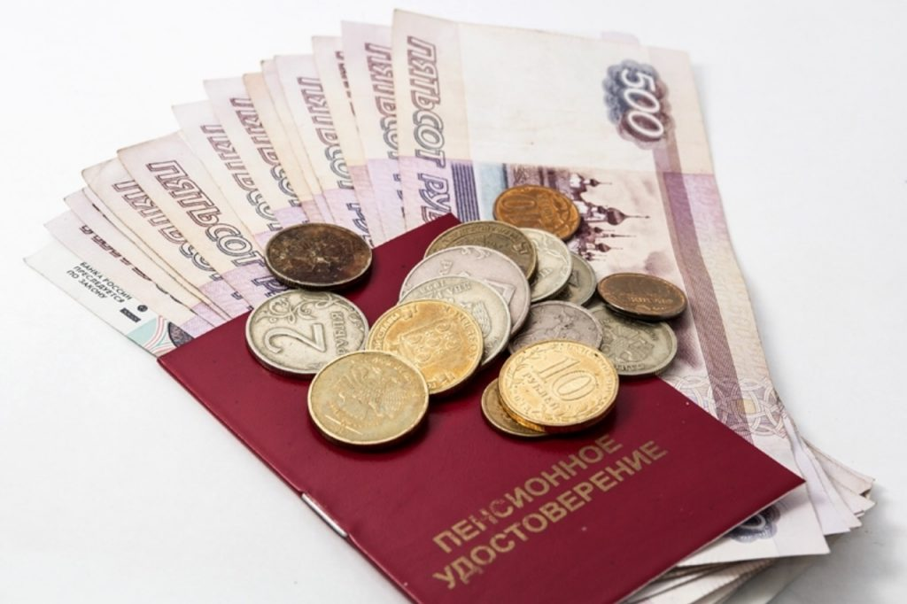 Российским пенсионерам пообещали повышение пенсий до 20 тысяч рублей