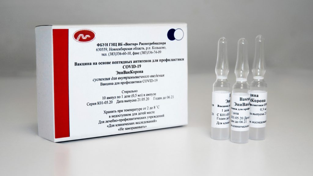 Вирусолог Чумаков назвал российскую вакцину неэффективной