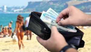 Чтобы выехать с Мальдив, теперь придется платить налог. В том числе и туристам