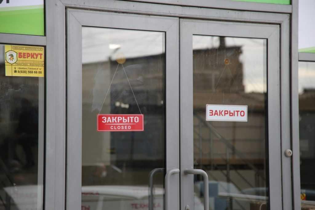 Путина просят о локдауне в стране