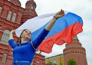 В России будут праздновать новый праздник