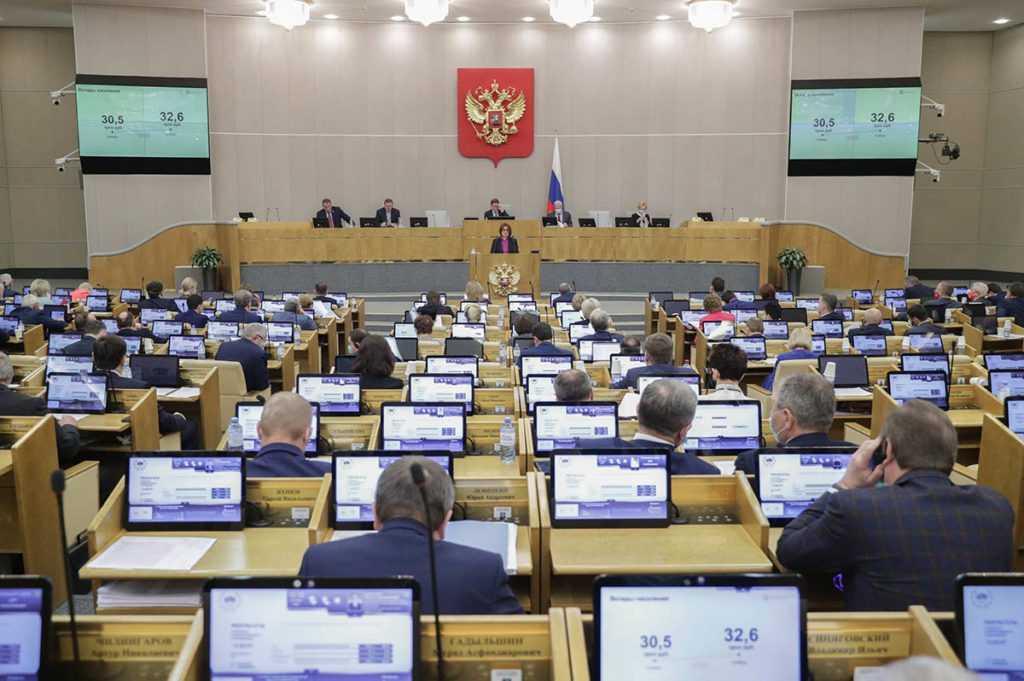 Госдума не уверена в суверенитете России