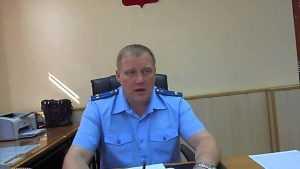 Прокурора Сызрани обвиняют в получении взятки в размере 3 миллионов рублей