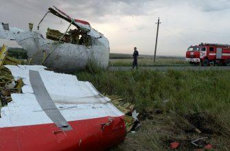 Россия считает, что в крушении малазийского Boeing MH17 виновата Украина