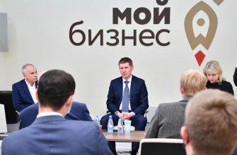 Министерство экономического развития поддержит бизнесменов, которые выйдут из тени