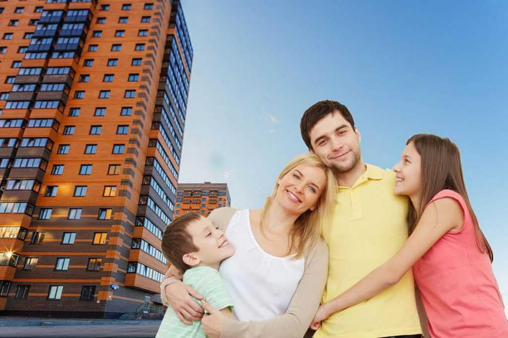 Какой размер сбережений нужен ипотечным заёмщикам?