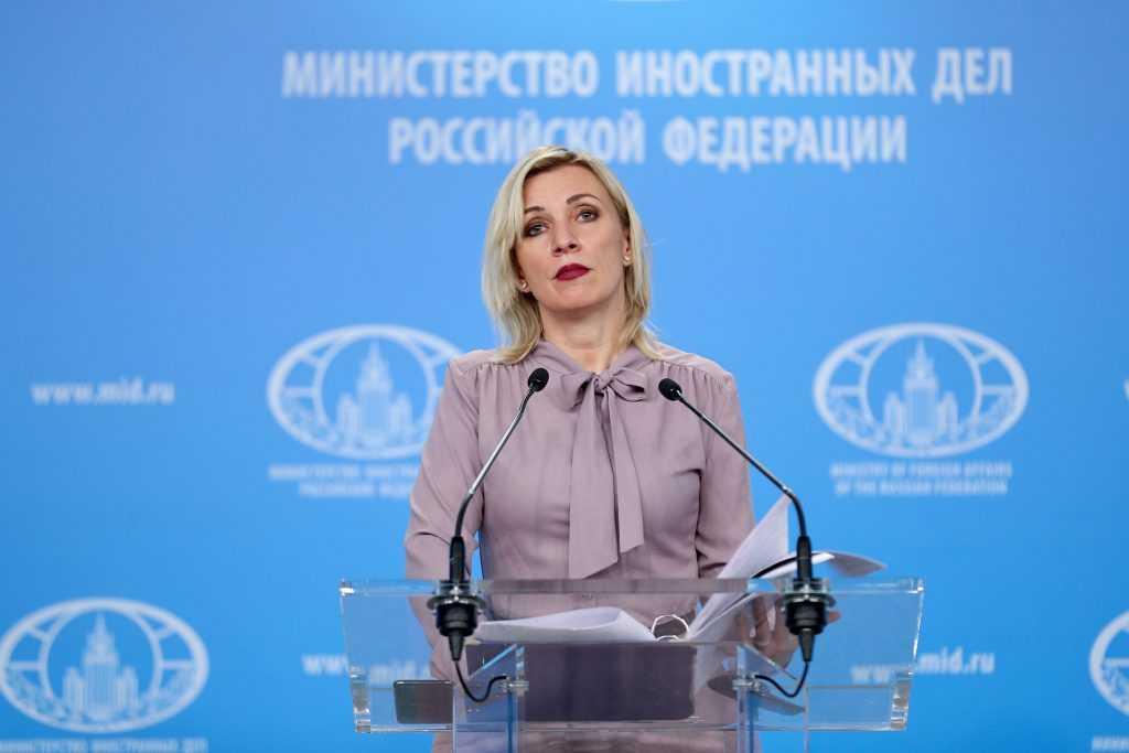 Захарова рассказала про контакты с талибами