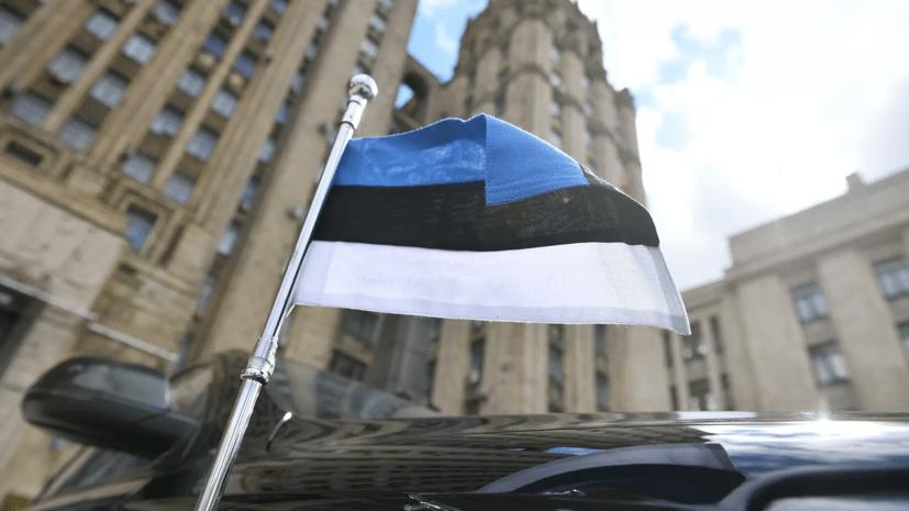 Из России выслали эстонского дипломата