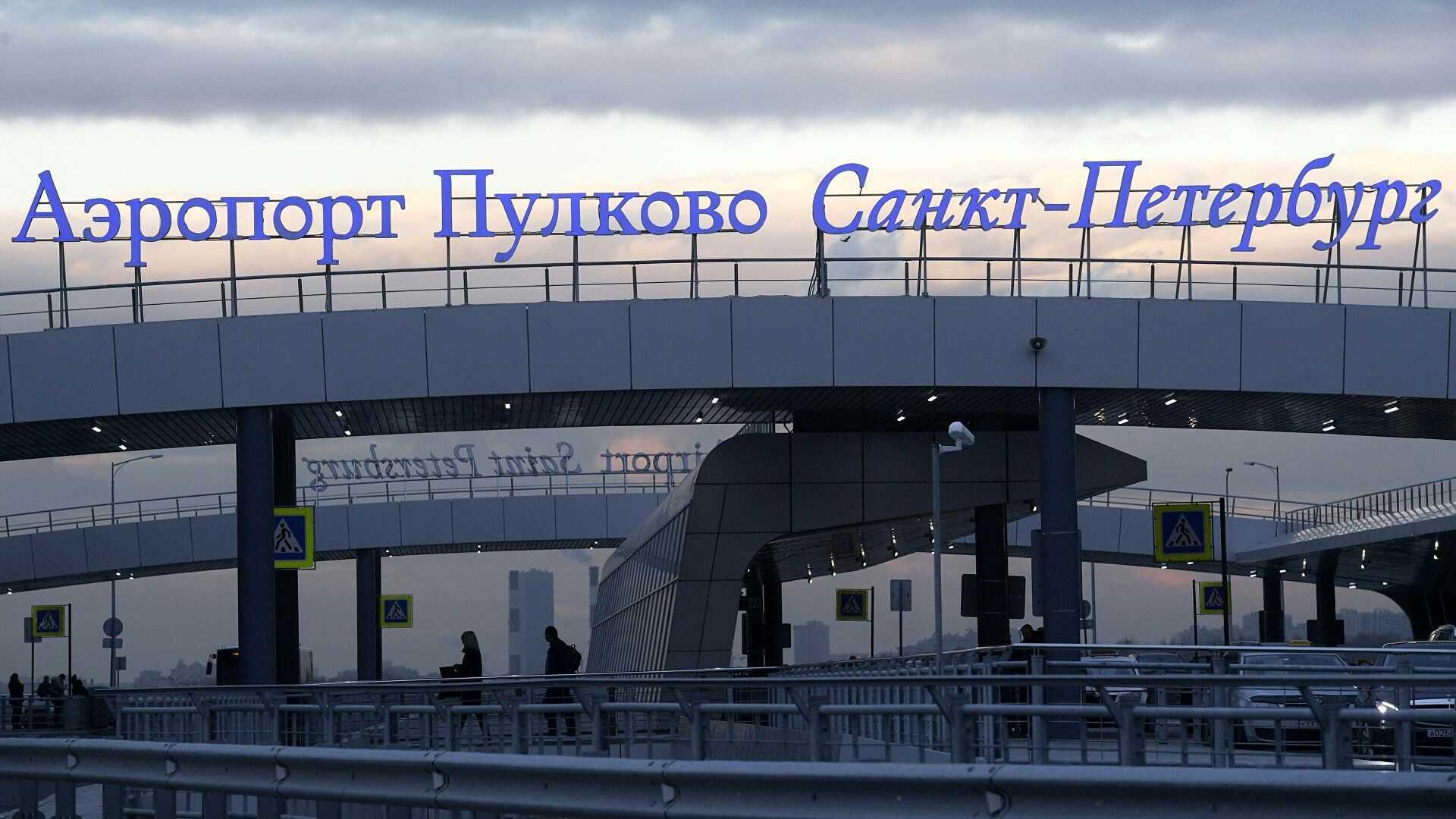 В питерском аэропорту Пулково перепутали гробы