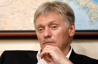 В Кремле обратили внимание на неконтролируемый рост цен