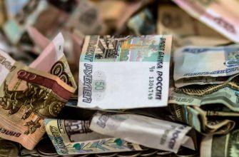 Минтруд назвал регионы, в которых живут граждане с самыми низкими доходами
