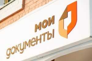 Заммэра Москвы рассказала, как центры МФЦ улучшили жизнь москвичей