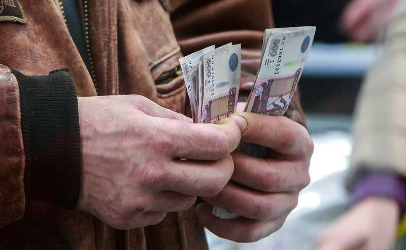 Росстат опубликовал новые данные о средней зарплате россиян