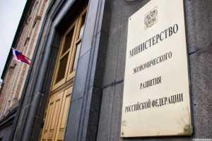 Иноземцев: России неважно, признает ли США ее экономику рыночной