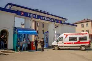 Правоохранительные органы задержали главврача больницы Владикавказа после гибели пациентов при аварии