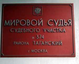 Мировой судья в РФ оштрафовал компанию Google на 14 млн рублей