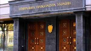 За полеты в Крым Украина арестовала 13 российских самолетов