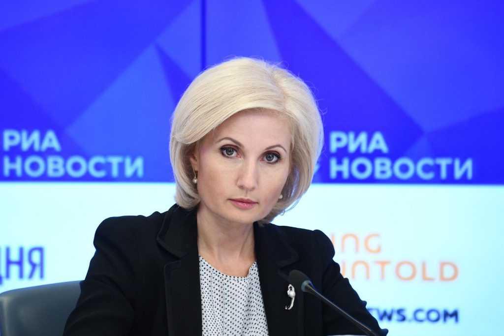 Баталина рассказала как получить 250 000 рублей