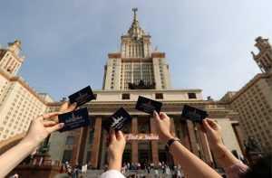 Аккредитация российских вузов может стать бессрочной