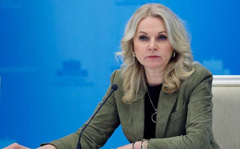 Голикова призвала беременных женщин России вакцинироваться