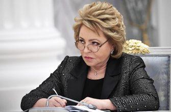 Правительство РФ рассматривает вопрос увеличения зарплаты учителей