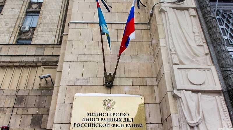 МИД РФ: Отношения России с участниками «Крымской платформы» после мероприятия могут ухудшиться