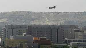 РФ планирует устроить вывозные рейсы для россиян, находящихся в Афганистане