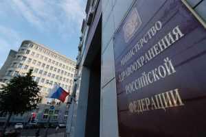 В России зарегистрирован новый тип вакцины от COVID-19
