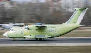 Вследствие катастрофы с Ил-112В возбуждено уголовное дело