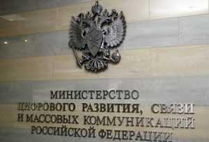 Госслужащие в России должны будут использовать отечественное ПО для работы