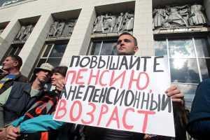 Депутаты от политической партии КПРФ внесли к рассмотрению законопроект о возвращении пенсионного возраста к прежней отметке с 1 января 2022 года. Об этом стало известно от нижней палаты Государственной думы.
