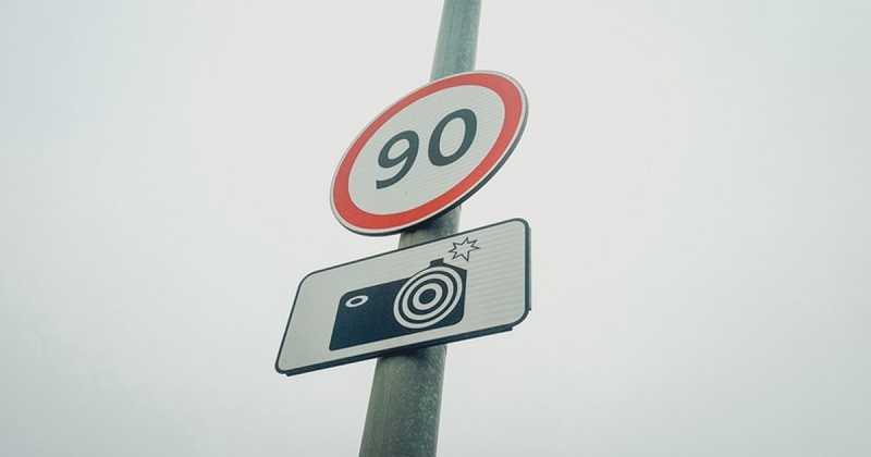 С 1 сентября на российских дорогах появится новый дорожный знак