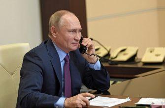 Владимир Путин и президент Боливии обсудили способы борьбы с пандемией