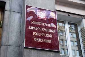 Врачи установили сроки формирования коллективного иммунитета в России