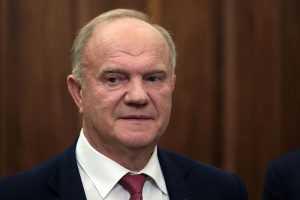 КПРФ планирует отменить пенсионную реформу