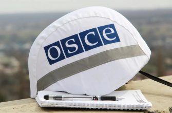 Россия прокомментировала решение ОБСЕ об отказе контроля выборов