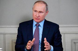 Президент РФ Владимир Путин ответил на высказывание Запада о беженцах из захваченного радикальным движением «Талибан» Афганистана. Об этом заявило российское агентство РИА Новости.