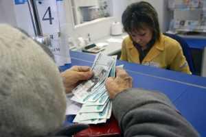 Выплата пенсионерам будет произведена из дополнительных доходов бюджета