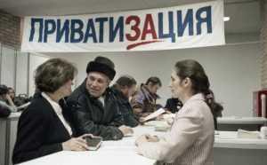 Эксперт считает, что «новая приватизация» от Кудрина может не сработать
