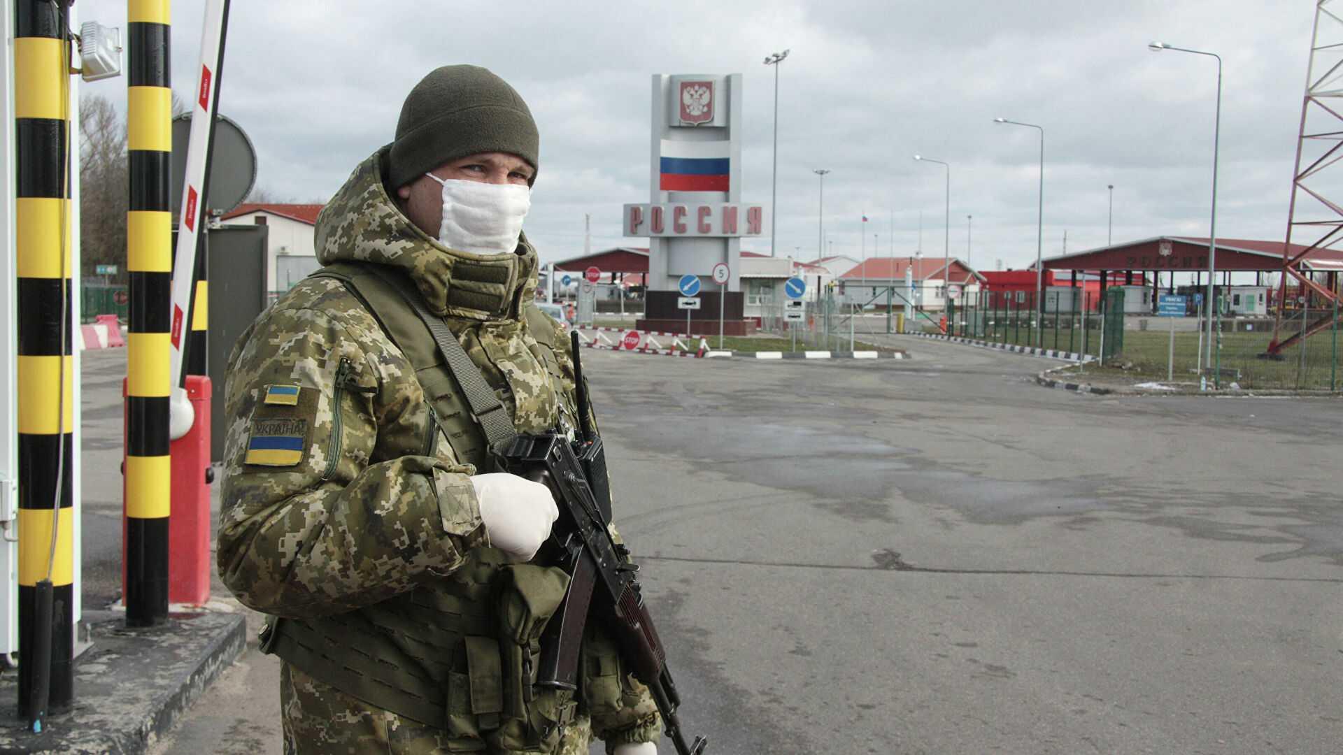 Украинский военный предположил, как Киев будет обороняться в случае войны с Россией