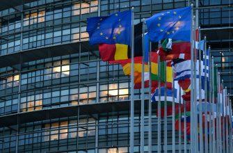В Европарламенте поддержали идею пересмотреть отношения с Россией