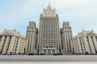 В МИД призвал Украину воздержаться от военных приготовлений на Донбассе