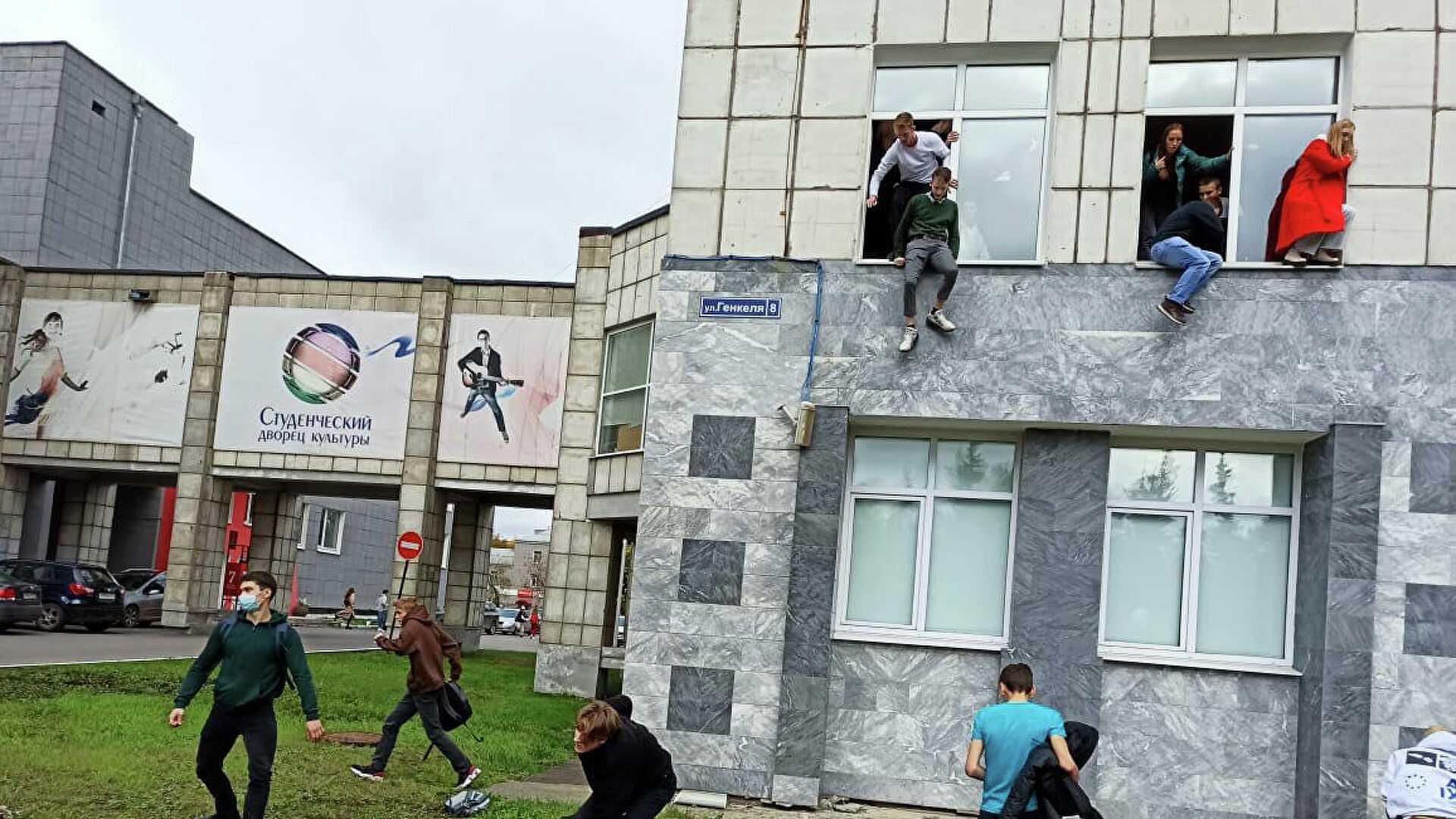 Стрелку в Пермском университете ампутировали ногу