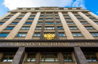 Политолог объяснил, почему Медведев не хочет идти в Госдуму