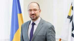 На Украине утвердили стратегию по возвращению Крыма