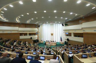 В Совете Федерации прокомментировали возможное введение уроков по защите от педофилов