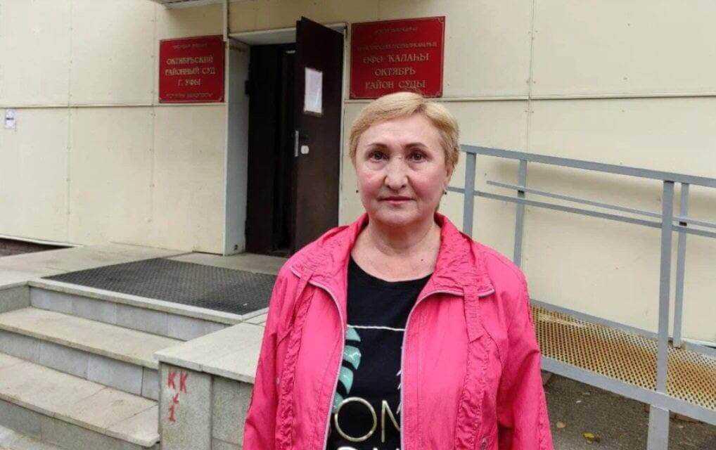 Уфимская пенсионерка признана виновной в финансировании экстремизма