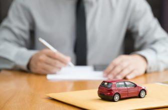 В России может быть расширен перечень документов, необходимых для регистрации машины в ГИБДД