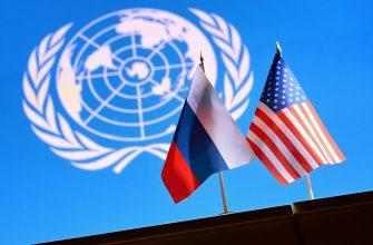 Американские СМИ призвали Вашингтон к дружбе с Москвой