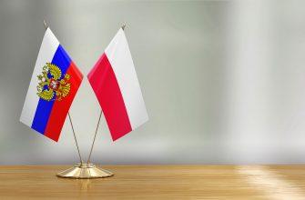 В Польше подтвердили отказ от российского газа после 2022 года